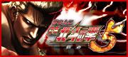 CR北斗の拳5 覇者