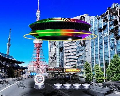 UFOスベリ連続予告