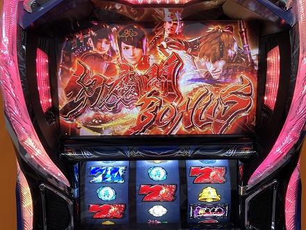 メインAT「幻魔闘BONUS」