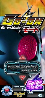 GO-ONモード
