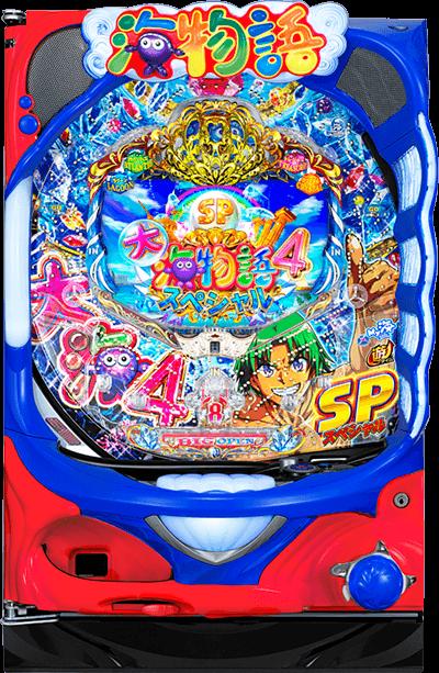 P大海物語4 スペシャル