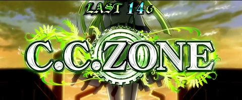 C.C.ZONE