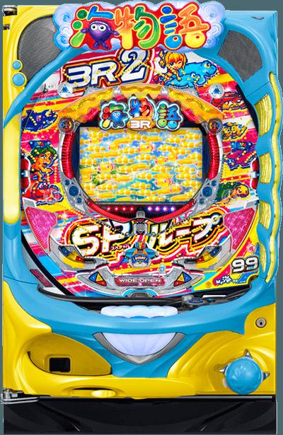 PA海物語3R2スペシャル